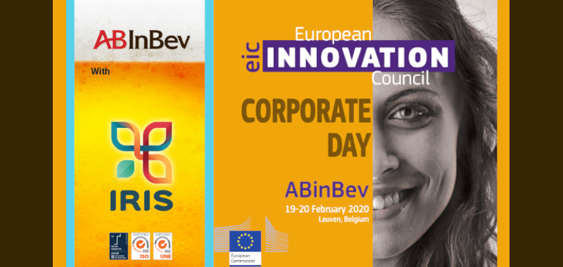 VISUM devices and PAT Solutions' presentation at The EIC Corporate Days with AB InBev